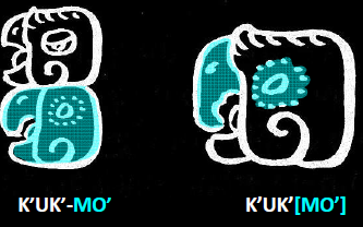 Fig. 2 Conflation of the highlighted logogram MO' (shown on the left, conflated on the right)
